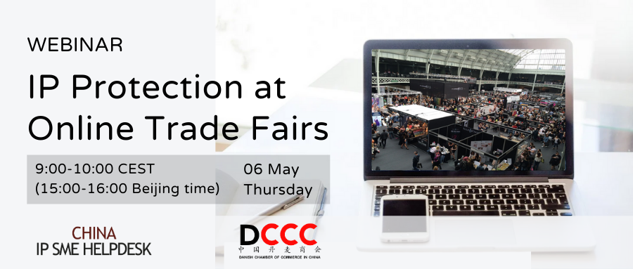 IP Protection at online trade fair,  6-May