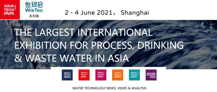 Aquatech China 2021