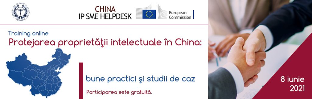 IP protection in China: best practice and case studies