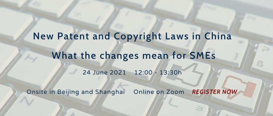 Seminar on 24 June 2021