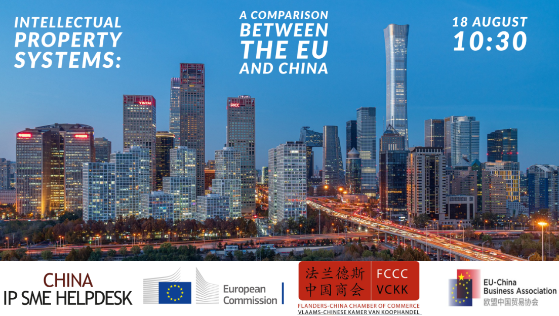 Intellectual Property Systems: A comparison between the EU and China