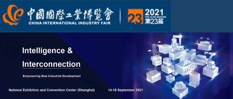 CIIF 2021 in Shanghai
