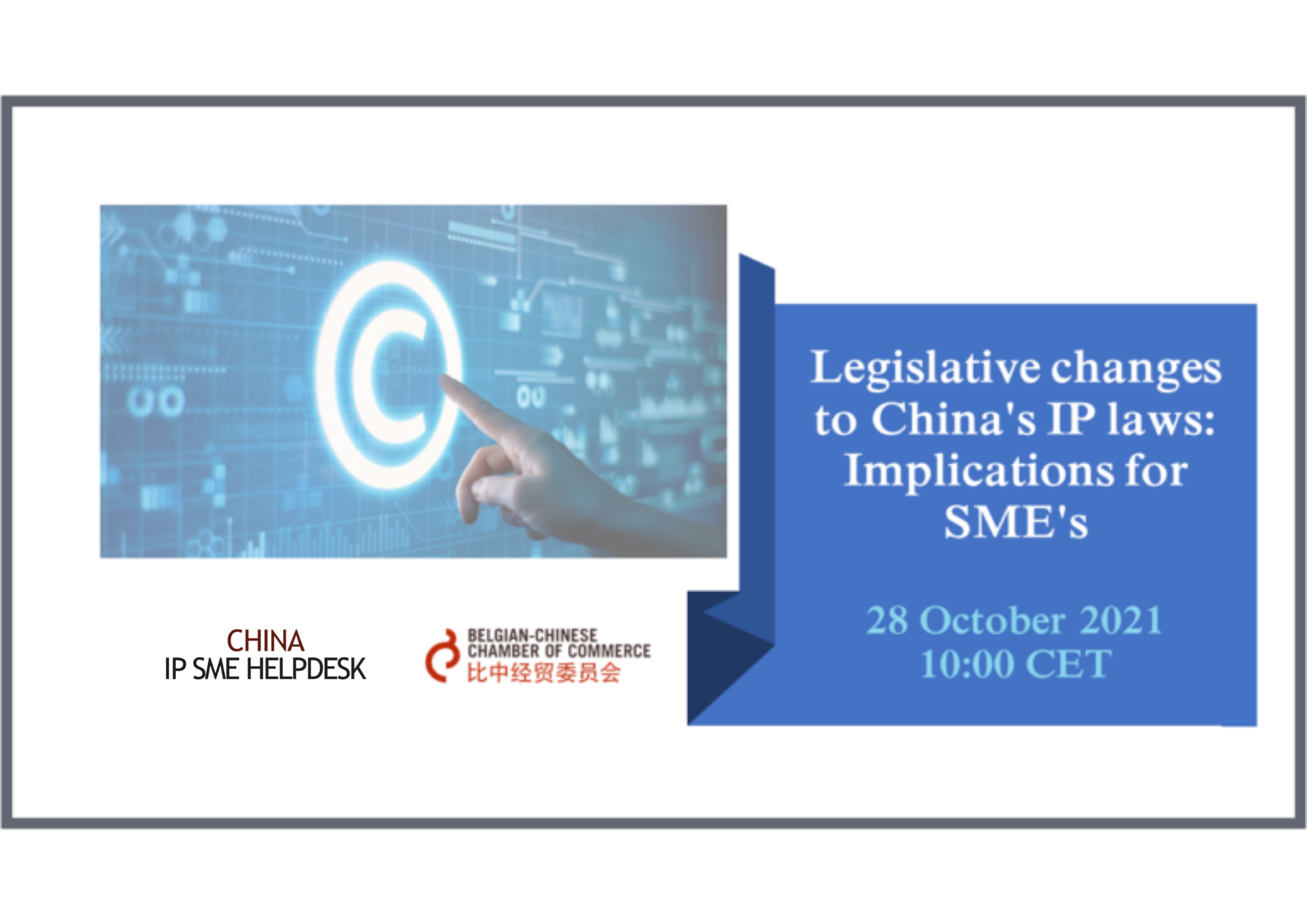 Legislative changes to China's IP laws: Implications for SME's