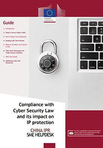 Compliance-with-Cyber-Security-Law-and-its-impact-on-IP-protection