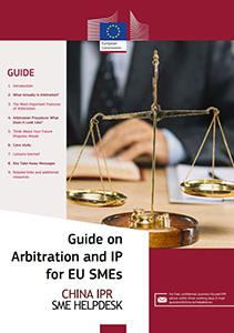 Guide-on-Arbitration-and-IP-for-EU-SMEs