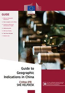 Guide-to-Geographic-Indications-in-China