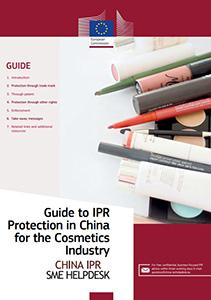 Guide-to-IPR-protection-in-China-for-the-Cosmetics-Industry