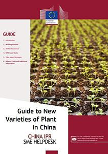 Guide-to-New-Varieties-of-Plant-in-China