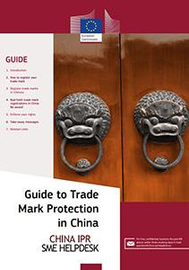 Guide-to-Trade-Mark-protection-in-China