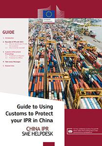 Guide-to-using-Customs-to-protect-your-IPR-in-China