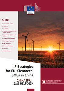IP-strategies-for-EU-cleantech-SMEs-in-China