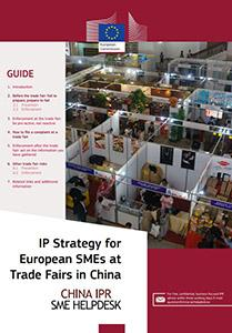 IP-strategy-for-European-SMEs-at-Trade-Fairs-in-China