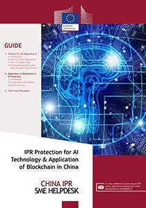 IPR-protection-for-AI-technology-_-application-of-Blockchain-in-China