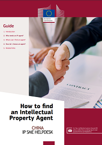 How to find an intellectual property agent_cover